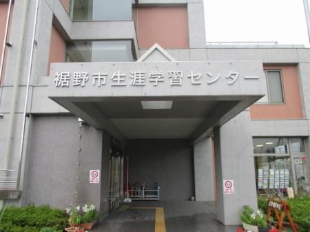 syougaigaku (640x480)