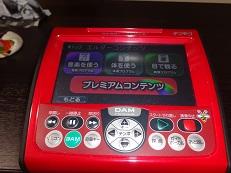 DSC01260